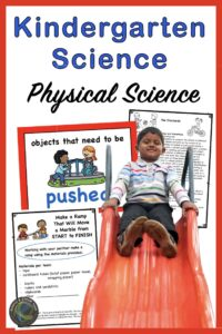 a link to a physical science unit for kindergarten